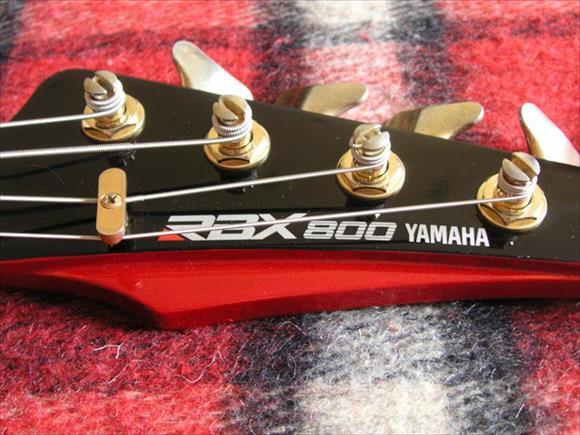Yamaha Rbxa